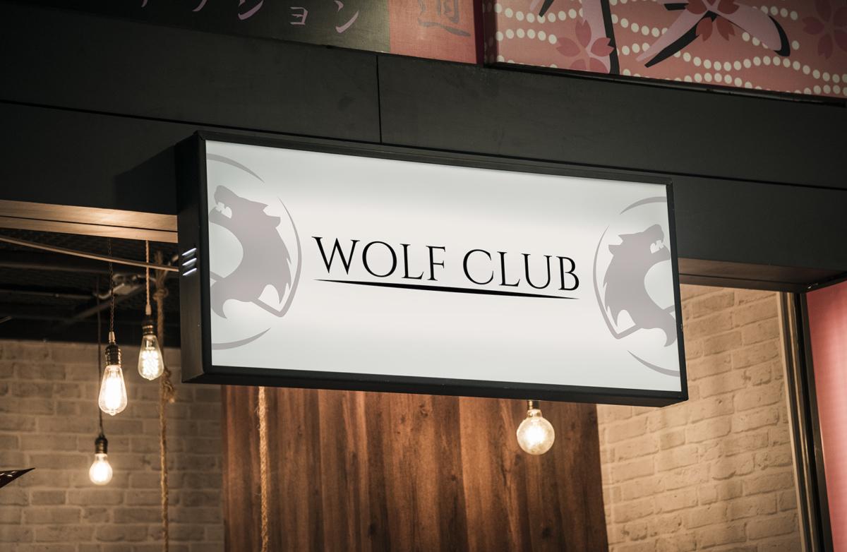 Rotulo de la discoteca Wolf Club